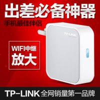 供应TP-LINK TL-WR700N 迷你无线路由器WIFI便携式中继桥接小型MINI