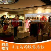 供应服装展柜定做 木质服装架 女装展架 服装展示柜制作 中岛柜