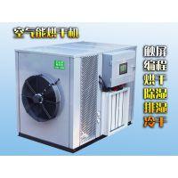 供应桂平罗秀米粉热泵烘干机_桂林米粉烘干机_广西米粉热泵烘干机