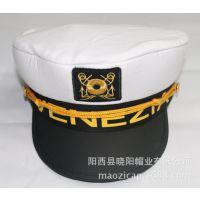 广东制帽厂供应白色海军帽 船长帽 警察帽 可按客户要求订制尺寸