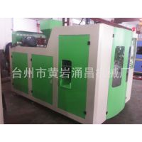 小型中空吹塑机 黄岩吹塑机 吹塑机 销售热线 15858689561