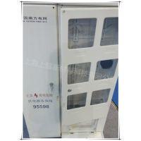 上海上耀smc玻璃钢电表箱