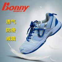 正品新款波力Bonny无限106 羽毛球鞋 男鞋 耐磨透气防滑羽毛球鞋