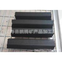 鹏腾供应优质机制木炭 果木炭 烧烤炭 高温木炭