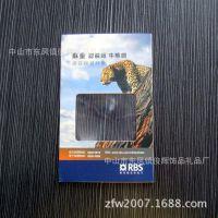 【俊辉工艺】供应超薄PVC放大镜 透明片放大镜 易携带片状放大镜