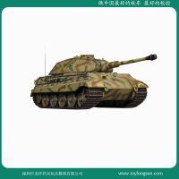 【玩具】遥控玩具坦克  迷你型坦克模信号 2013热销军事坦克
