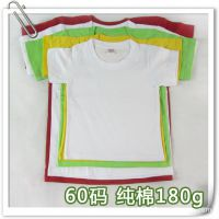 供应批发可印制logo小灵通系列白色短袖60码纯棉180g广告儿童T恤