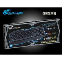 供应顺拓ST20超重钢板 游戏键盘 电脑键盘 有线键盘 USB键盘 超薄全新