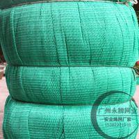 供应环保塑料网 塑料防护网批发价格 环保塑料养殖网生产厂家