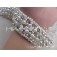 [厂家直销]珠绣花边 珍珠钉珠花边 串珠花边 珠管绣花边 手工花边