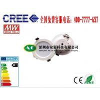 LED面板灯,超薄圆形,5W 7W 9W 12W 15W 18W,白/银/黑色筒灯