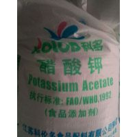 食品级乙酸钾,连云港食品级乙酸钾厂家直销