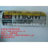 供应日本原装进口电池 LITHIUM BATTERY ER17500V/ 3.6V