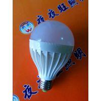 低压大王低压LED球泡灯 36V 5w小圆球泡 E27 36V迷你型
