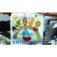 广州皮革平板彩绘机,ipad平板电脑皮套印花机