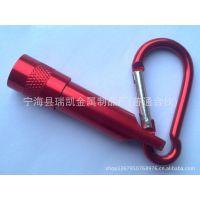 厂家热销  手电筒  钥匙扣手电  迷你强光手电   LED小手电