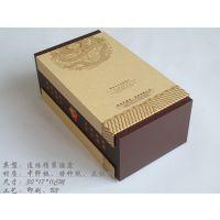 高档酒盒定制 本厂专业按图按实物定做包装白酒纸盒红酒礼品盒