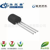 华尔美高品质直插三极管S9014 NPN 0.1A TO-92 晶体管特价热销中