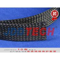 网状套管/编织套管/汽车线束套管/伸缩编织网管/蛇皮网