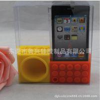 供应硅胶积木音箱 积木iphone4/4S手机座 现模 批发