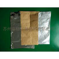 专业品质 服务周到低价 质量保证 25KG塑料粒子牛皮纸包装袋