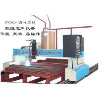 数控堆焊机明弧排焊机耐磨板堆焊机自动焊接机设备