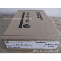 供应全新原装美国AB罗克韦尔PLC模块数据高速传输电缆1770-CD1