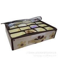 韩版16格内衣收纳盒(PVC软盖)广州赛美收纳盒生产厂家