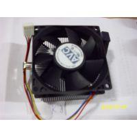 电脑主板CPU优质散热器AMD系列纯铝铜芯台湾AVC品牌