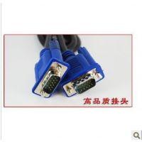 供应厂家定做电脑电脑连接线ga视频vg磁环3+5视频线兰色电脑视频vga