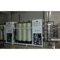 供应云南RO纯净水设备反渗透水净化处理直饮水设备厂家