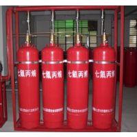 柜式七氟丙烷灭火装置GQQ40/2.5型半固定七氟丙烷气体火灾灭火系统