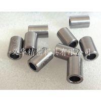 供应 硬质合金固定钻套、铰套、钨钢钻套、铰套