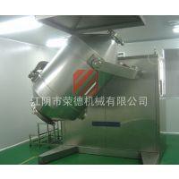 供应制药机械、制药设备、制药混合机、制药粉碎机、江阴荣德机械