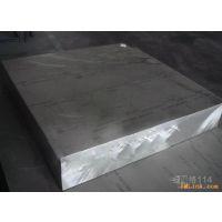 韩城市316Ti不锈钢材价格)316H不锈钢材现货)华阴市600不锈钢材料,601特殊钢材