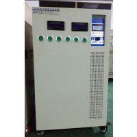 能量回馈式大功率变频电源设备变频电源0-2000V电压连续可调变频电源