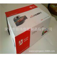 UV手机包装盒 烫金手机彩色纸盒 厂家车载包装彩盒、印刷包装盒