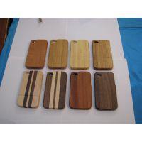 个性化定制iphone竹木外壳竹木手机保护壳 实木手机壳 手机保护套