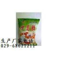 供应 食品级沙蒿胶【沙蒿籽胶】品质保证 陕西西安厂家