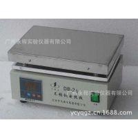 供应杰瑞尔数显不锈钢电热板 恒温加热器实验仪器DB-2A