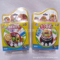 卡通食物造型橡皮泥 3D益智儿童DIY彩泥 彩泥批发 儿童奖品