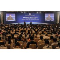 供应上海国际会议翻译
