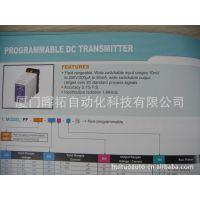 供应台湾邦富电子POUNDFUL系列仪表:PF-DBP-44Q-2
