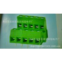 接线端子2EDG5.08-4p 接插件