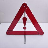 厂家直销车载应急反光警示车用停车可折叠盒装三角架