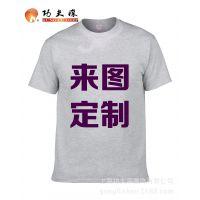2015春夏装男式T恤纯棉短袖空白t恤纯色宽松加大码T恤打底衫灰色