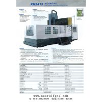 XH2412龙门式加工中心