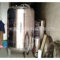 供应热销 高质量2吨圆形储存罐 10004不锈钢压力容器罐 食品级储罐晨兴厂家