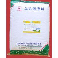 供应羔羊专用预混料北京运利来2.5%羔羊料羊得肥预防羔羊拉稀