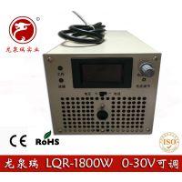 龙泉瑞0-30V60A大功率可调开关电源 30V1800W电源 机电设备电源